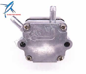 Fuel Pump For Hangkai F6.5 4-stroke Boat Outboard Engine