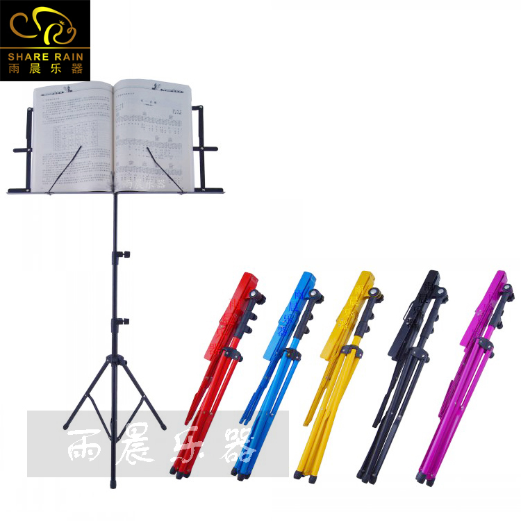 CShare Rain With Soft Bag  Colourful Sheet Folding Music Stand Metal Tripod Stand Holder