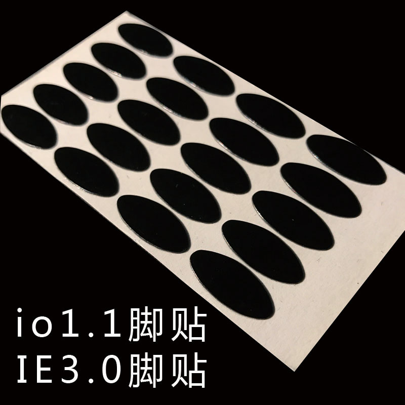 Teflon Mouse Feet Mouse Skates For Microsoft Explorer 3.0 / Intellimouse 1.1 / 1.1 Special Edition 0.6mm Free Alcohol Pad
