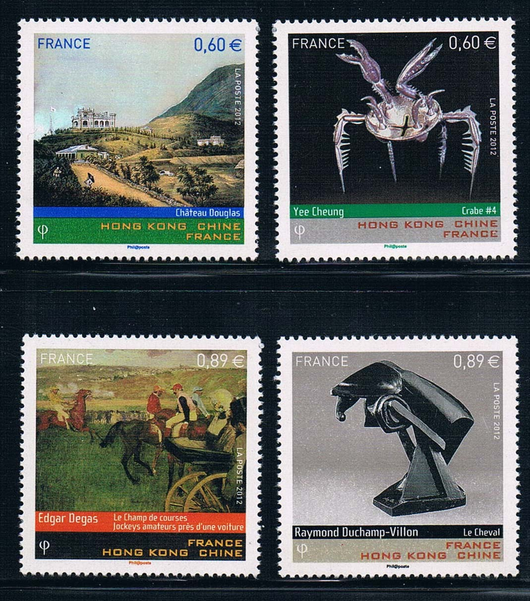 FR0843 France 2012 and China Hongkong painting art stamps 4 new 0528 сковорода vitesse vs 2514 nature collection 26см