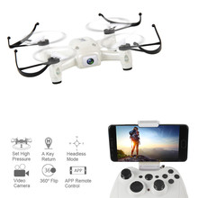 High Quqlity H8LW Headless Mode Altitude Hold HD Camera WIFI FPV RC Quadcopter Drone Gift For Children Toys Wholesale