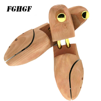 Shoe support, cedar wood, whole sole, solid wood, adjustable leather shoes, anti wrinkle, anti deformation, moisture proof
