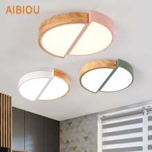 AIBIOU Modern LED Ceiling Lights in Round For Living Room Surface Mounted Bedroom Lamp Wooden Luminaire Indoor Lighting Fixture trazos led round ceiling lights nordic style ceiling mounted lamp for bedroom dining living room wooden kitchen lighting fixture
