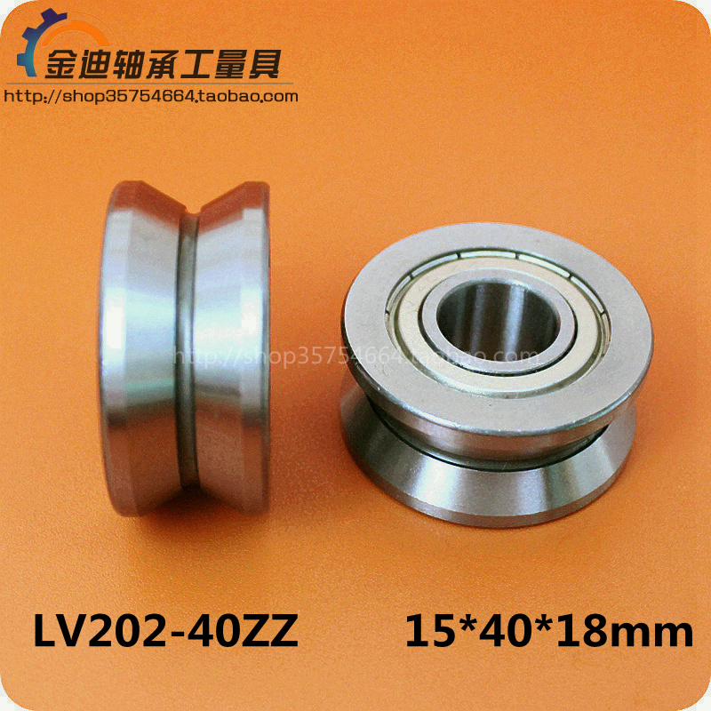 US $19 4 18% OFF|Outer ring with V groove, roller guide, guide bearing,  LV202 40, V40ZZ, 15*40*18mmV, channel steel wheel-in Door Rollers from Home