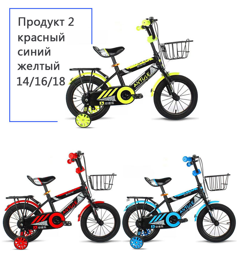 HTB162ZgMwHqK1RjSZFPq6AwapXav Wolf's fang Child's Bike Cycling Kid's Bicycle With Safety Protective Steel 14/16/18 inch Children Bikes boy Free shipping