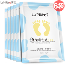 6pcs Milk Moisturizing Foot Mask Foot Film Exfoliation Removal Mask Dead Skin Removal Foot Detox for Foot Care foot