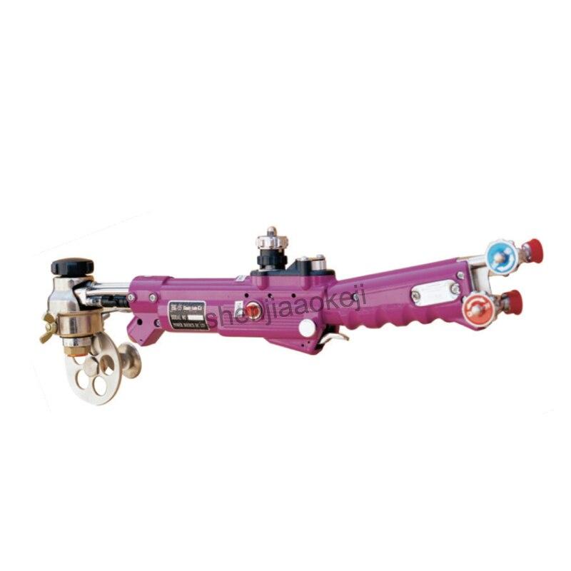 HK-55 Automatic Handy Metal Cutter Handle Type Cutting Circular Cutter Cutting Torch 220V 50hz 1pc