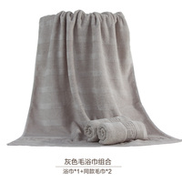 LOSICOE 3 Pieces Cotton Towel Set 380g Sm Solid Color Luxury Bath Towel For Adults Face