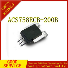 5PCS/LOT ACS758ECB 200B ACS758ECB Current sensing chip