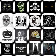 2019 New Black Cat Party Halloween Toys Anime Cushion Cover White Ghost Skull Pumpkin Decoration Throw European Pillow Case Sofa