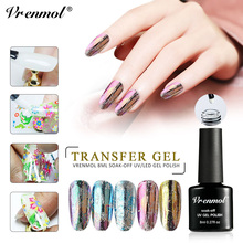Vrenmol Nail Gel 8ml Star Starry Sky Foils Polish Art Glue Clear Adhesive for Foil Transfer Sticker