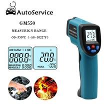 Цифровой инфракрасный термометр 50 ~ 550 C пирометр аквариум лазерный термометр пистолет наружный термометр светодиодный светильник