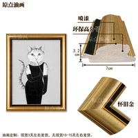 PS Material Beautiful Gold And Black Outside Frame Wooden Material For The Oil Painting On Canvas