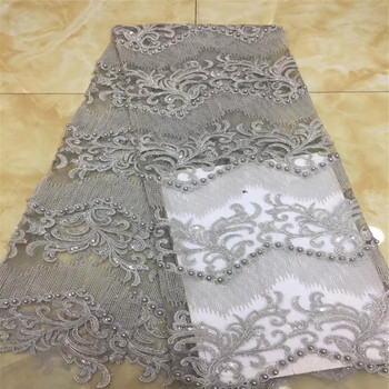 Cassiel Grey African Lace Fabric 2019 High Quality Lace With Beads Fashion French Nigerian Tulle Lace Fabric For Party Dress