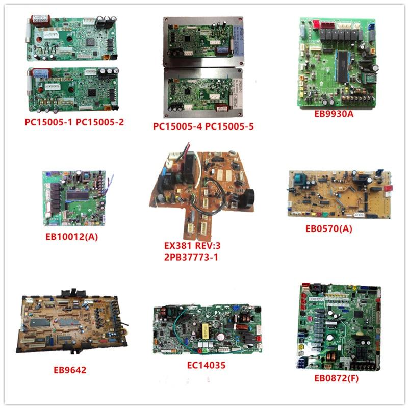 PC15005-1 PC15005-2| PC15005-4 PC15005-5| EB9930 A| EB10012(A)| EX381|2PB37773-1| EB0570(A)| EB9642| EC14035| EB0872(F) Used