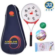ball quality goods for a long time the star chi soft racket edition panda racquet face soft forces scoop of a beat