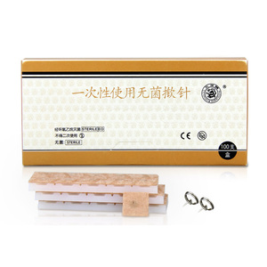Image 4 - 1000pcs/lot Cloud Dragon Press pin disposable sterile press needle for acupuncture meridian points ear press needle 0.22X1.5mm