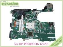 laptop motherboard for hp elitebook 6565B 665718-001 AMD ddr3