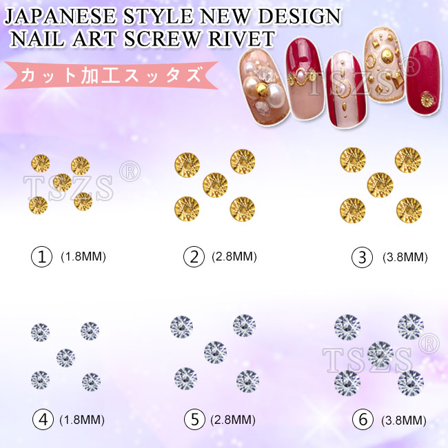 Nails Art & Tools Generous 50pcs/lot Japanese 2.8mm 3.8mm Nail Studs Nail Accessories Tools Round Gold Silver 3d Metal Screw Rivets Nail Art Decorations