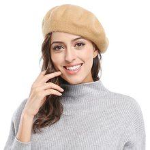 Muchique de lana dama boina sombreros clásico francés boina negro sombreros  de invierno de alta calidad nueva moda sombrero 6750. 931b7163eb7