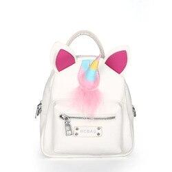 LXFZQ nowy torba szkolna s torba szkolna s dla dziewczynek PU plecak szkolny torba szkolna plecak dla dzieci szkoła tornister torba dla dzieci 4