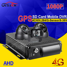 3PCS Gision Truck 2.0MP HD Cameras+ CCTV 4CH 4G GPS Track Real Time Surveillance Online SD Bus Video Car Mobile Dvr Kits