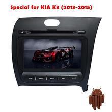 Android4.4 car dvd player autoradio gps for Kia K3 2013-2015 bluetooth wifi free 3D gps navigation map am/fm radio EQ adjustable
