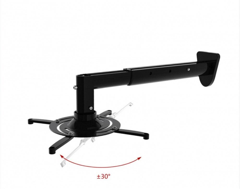 Ultra Long Aluminum Alloy 360 Degree Universal Projector Wall Mount Full  Motion Retractable Projector Hanger