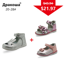 APAKOWA מזל חבילה 3 זוגות בנות נעלי קיץ סנדלי אביב סתיו נעלי צבע באופן אקראי נשלח עבור אחד חבילה האיחוד האירופי גודל 20 28