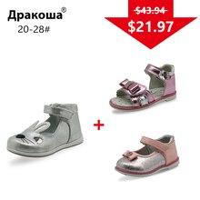 Apakowa sorte pacote 3 pares meninas sapatos verão sandálias primavera outono sapatos cor enviado aleatoriamente para um pacote tamanho da ue 20 28