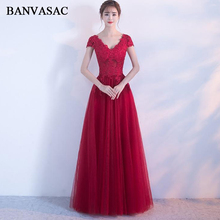 BANVASAC 2018 Pearls V Neck Lace Appliques A Line Long Evening Dresses Party Short Sleeve Backless Prom Gowns