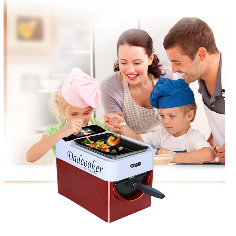 цена Home use Smokeless robot cooking pot smart cooking Automatic meat vegetable cooker machine Food Cooking Machine 1pc в интернет-магазинах
