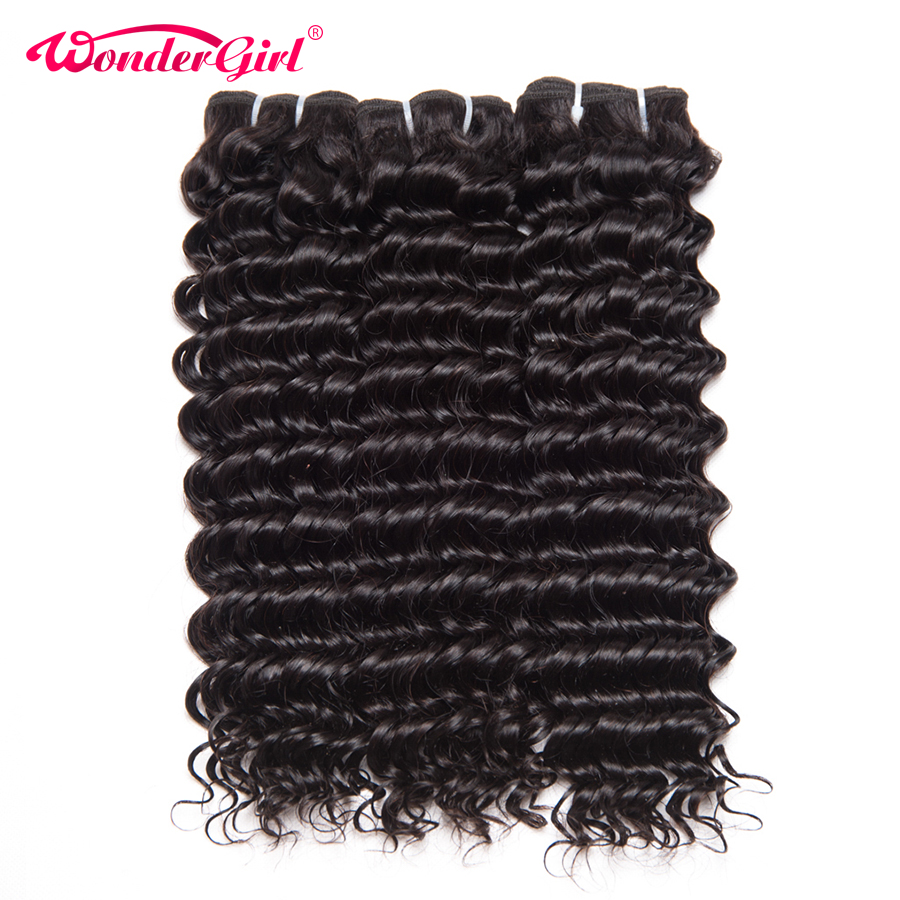 3 Bundle Deals Deep Wave 100% Human Hair Bundles Brazilian Hair Weave Bundles Hair Extension No Tangle Wonder girl Remy Hair