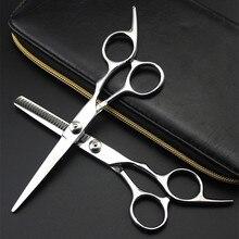 Profesional 6 pulgadas Japón 4cr tijeras del pelo corte de pelo corte peluquería tijeras makas peluquero adelgazamiento tijeras de peluquería