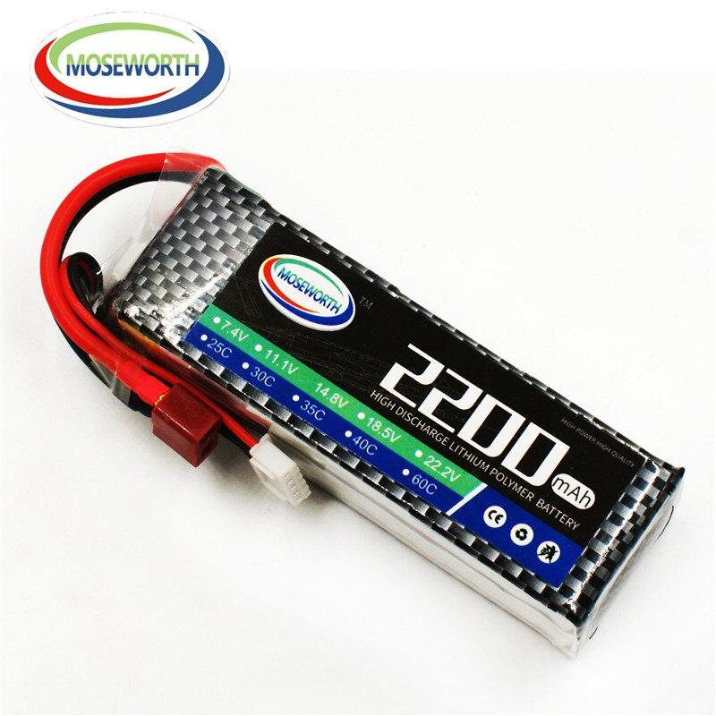 ♔ >> Fast delivery 5s 2200mah in Bike Pro