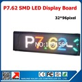 244*732mm advertisment led display panel p7.62mm indoor led display screen programmable message board
