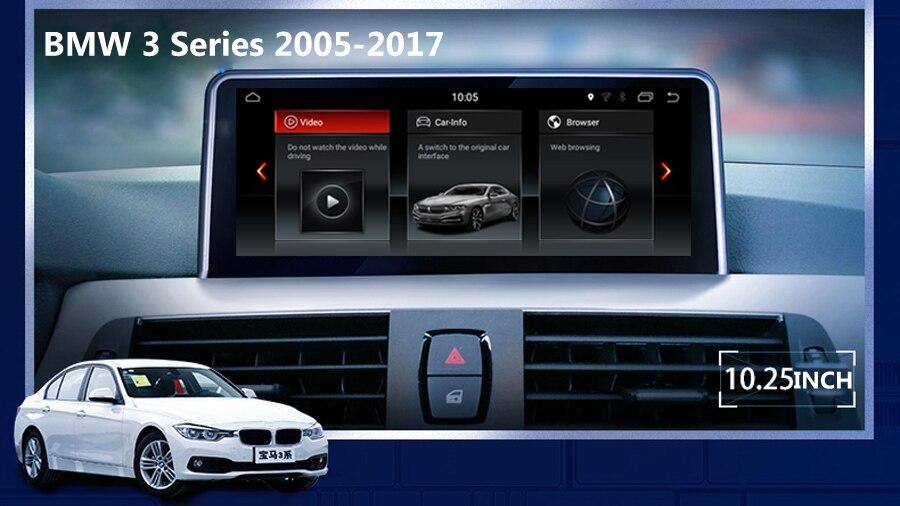 BMW 3 Series 2005-2017
