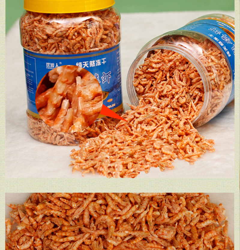 US $25 27 21% OFF|aquarium fish feed turtle food hamster food 3000ml dry  krill dried shrimp rich in protein astaxanthin-in Feeders from Home &  Garden