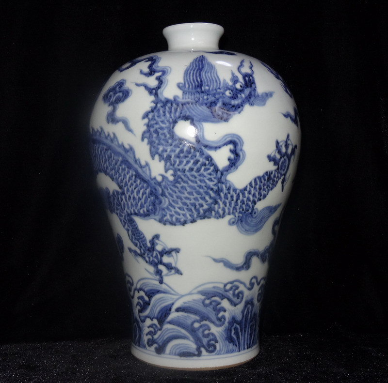 Ming Dynasty Yongle Blue And White Porcelain Dragon Vase Chinese Old