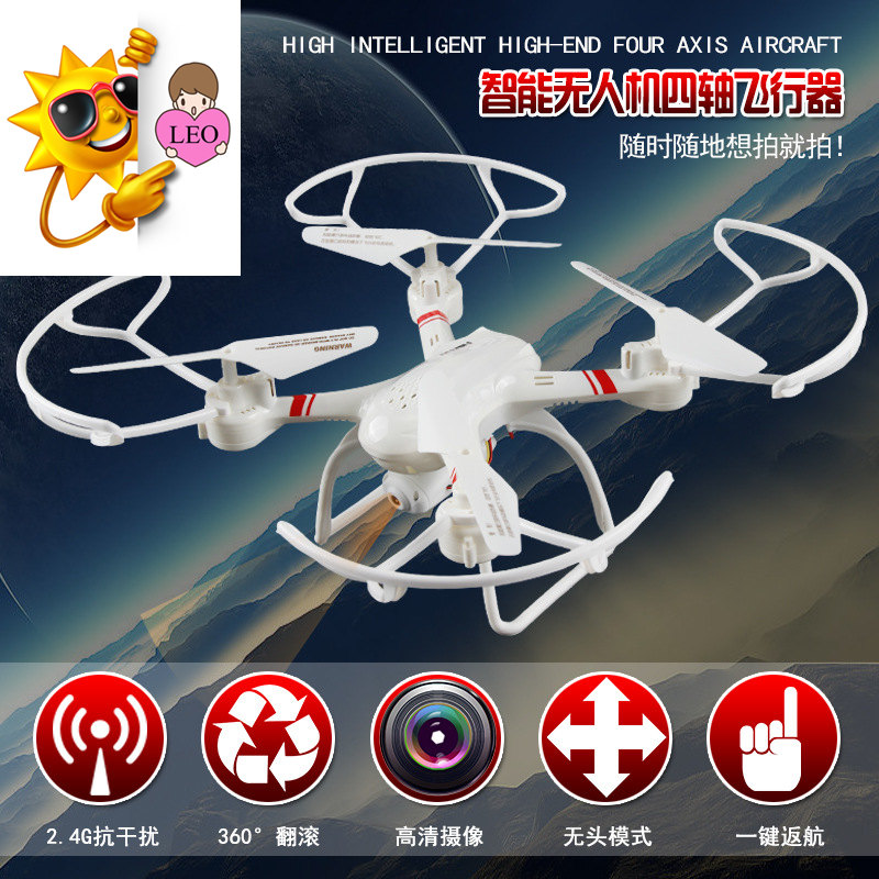 Four Axis Aircraft unmanned aerial vehicle 2 4G 4CH Professional font b RC b font Drone