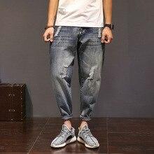 Большой размер мода hip hop эластичный свободные джинсы мужчины летние повседневная байкер деним вакеро hombre вакеро шаровары брюки карандаш