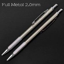 Полностью металлический высококачественный 2,0 мм механический чертёжный карандаш для рисования для художников школы и офиса канцелярских помещений