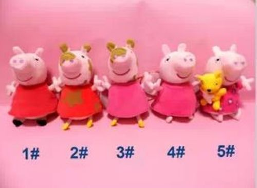 New Arrival hard wash peppa pig and george pig plush dolls 20cm pink toys for kids gift free shipping
