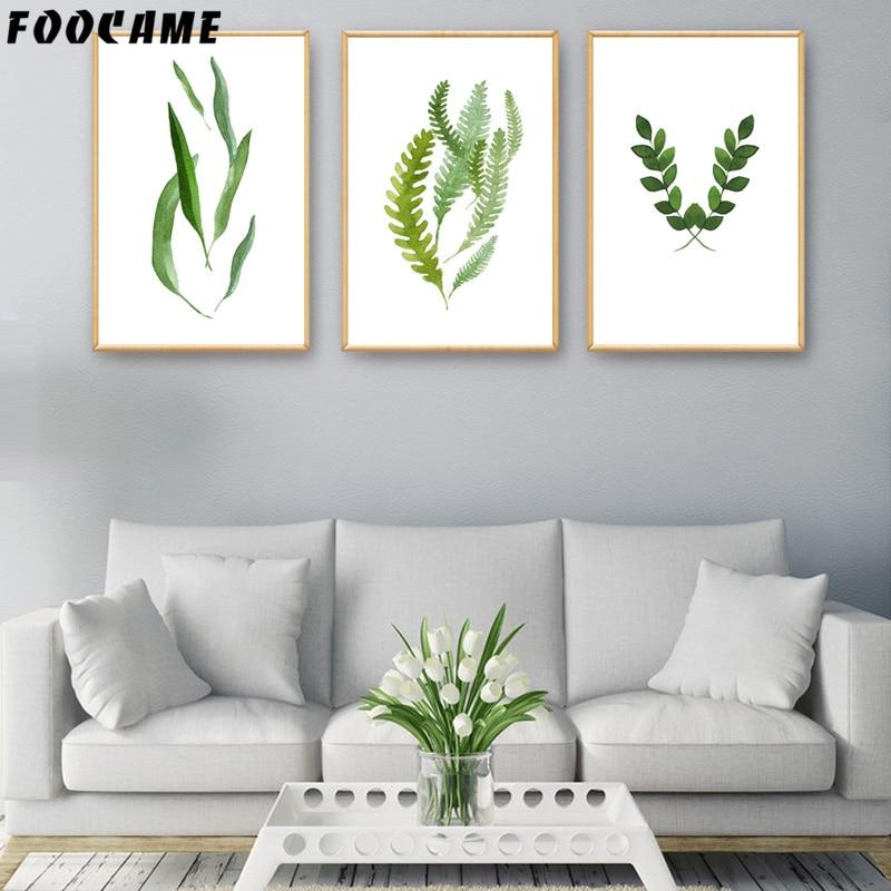 FOOCAME Ακουαρέλα Πράσινο φυτό αφήνει - Διακόσμηση σπιτιού - Φωτογραφία 1