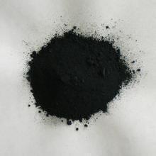 AR 250g de disulfuro de Molibdeno