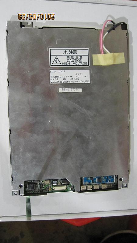 B8KJ127974 pseudo color LCD screen