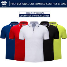 Adhemar men training exercise golf short sleeve sports polo shirts quick dry slim outdoor training tennis shirt women(China)