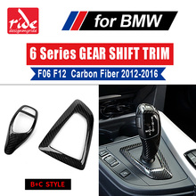 F06 F12 automatic speed gear shift knob head carbon Fiber cover for 6 series F13 640i 650i shifter trim B+C Style 12-16