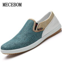 2016 Summer Style Fashion  Canvas Casual chaussure homme Sneake Zapatos Hombre slip on walking Loafers  Flats sales men Shoes