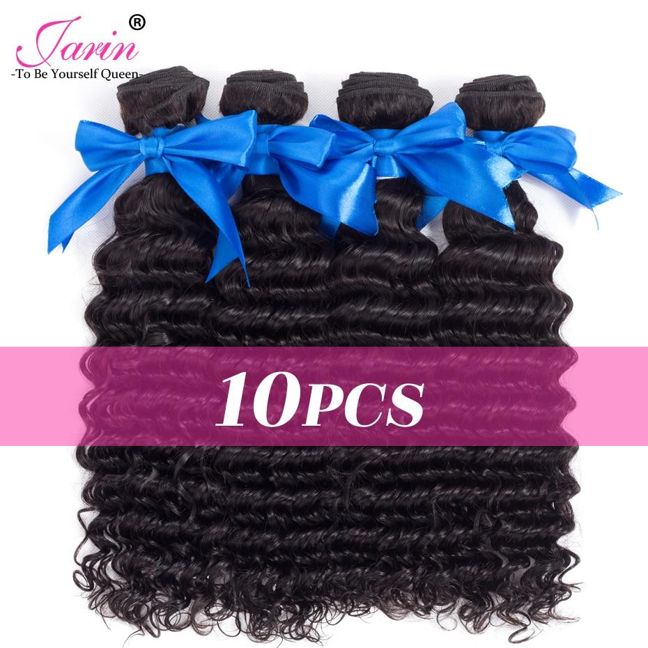 JARIN Brazilian Hair Deep Wave 10 Bundles Deal 100 Human Hair Weave Extension Natural Color 8